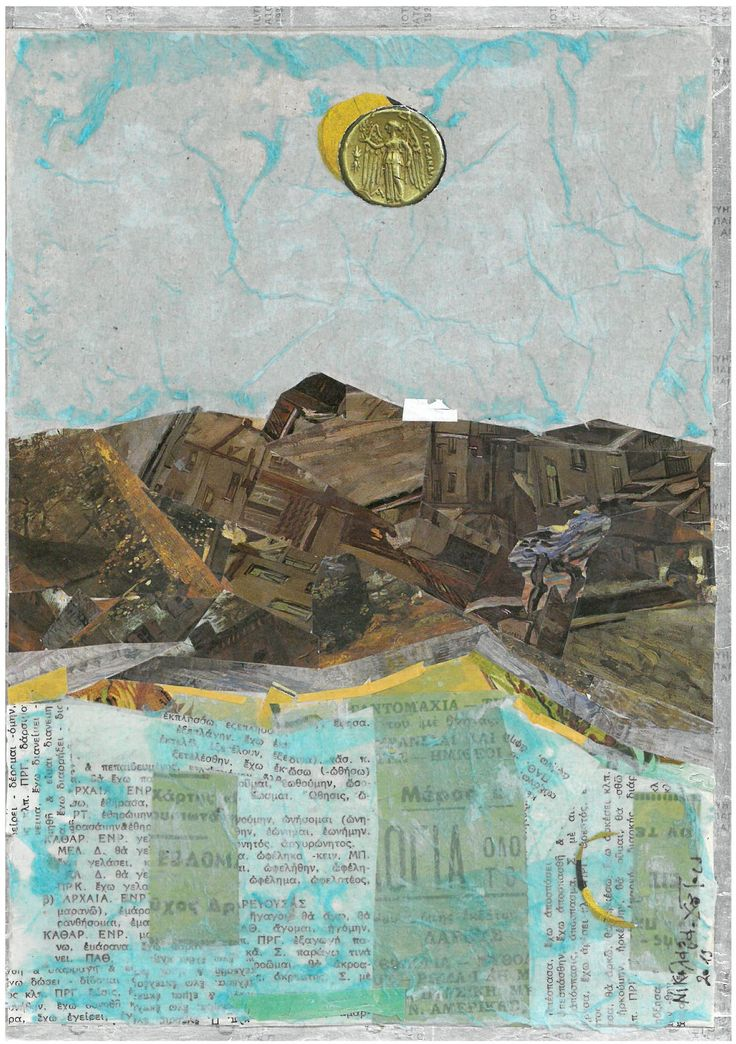 SIFNOS collage 22 X 15 cm.by Nikolaos A. Houtos, 2015