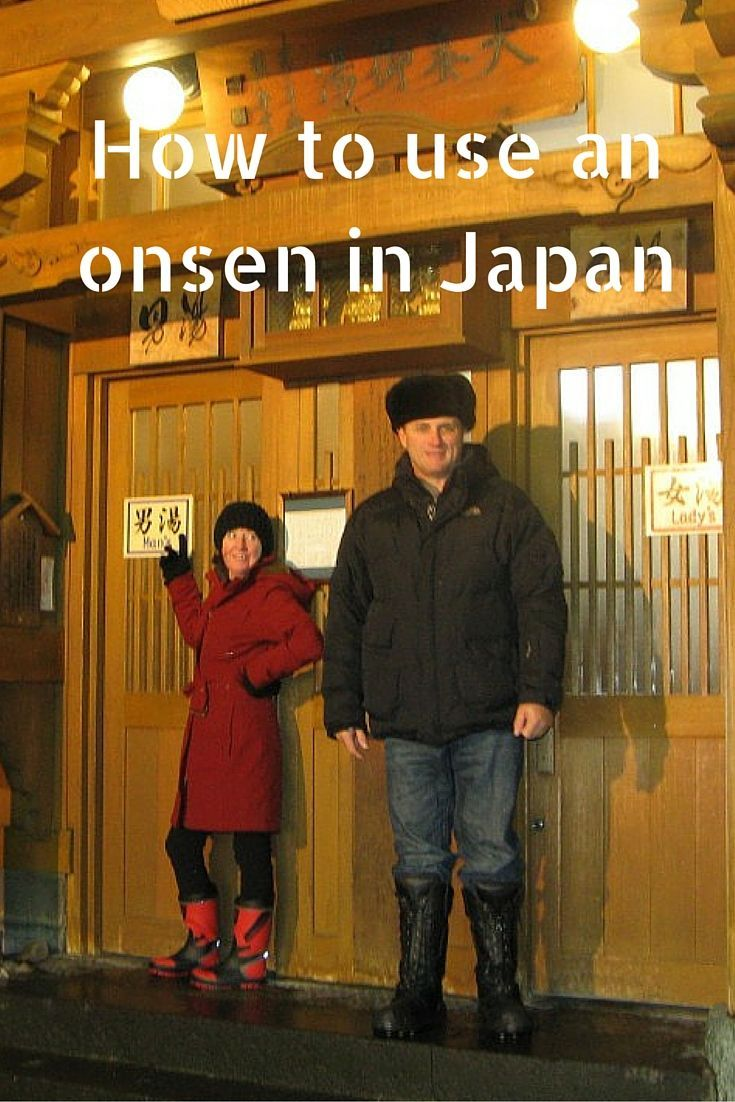How to use an onsen in Japan