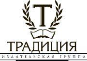 Открыт раздел Книги на английском языке. http://traditionpress.ru/en/books Далее еще будет дорабатываться и пополняться.