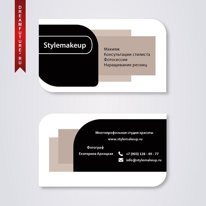 Визитка для Stylemakeup