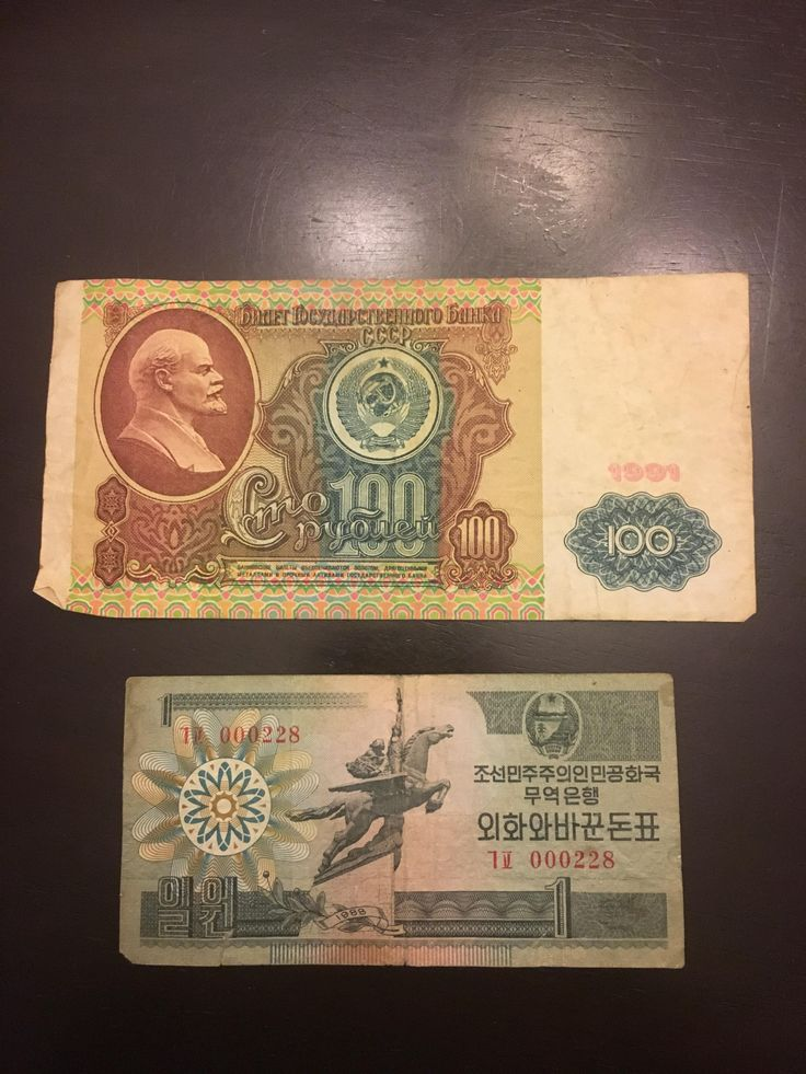 I was helping my mom clean out an old secretary desk from my dad's old job and I found 100 Soviet Rubles and 1 North Korean Won...