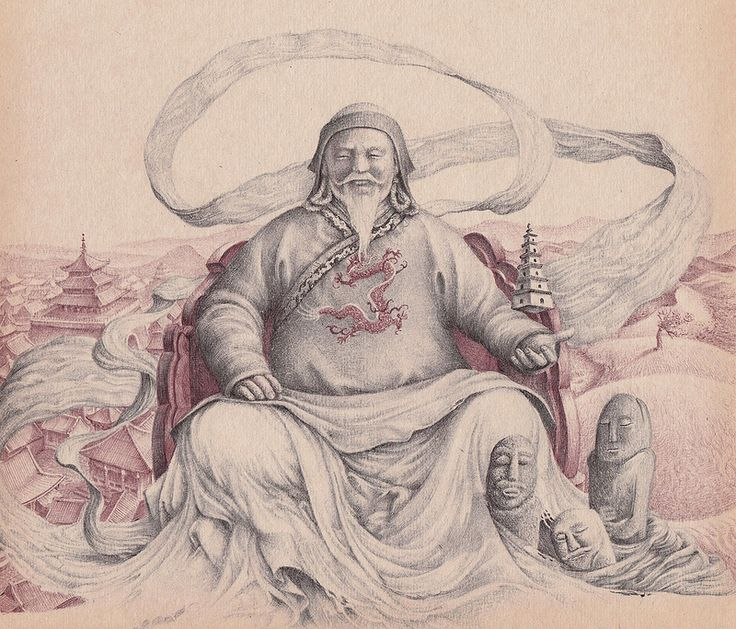 Kublai Khan's dream   Flickr - Photo Sharing!Попский Ростислав