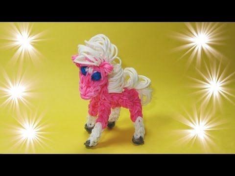 Rainbow Loom Charms: HORSE / PONY Tutorial / Design (DIY Mommy)
