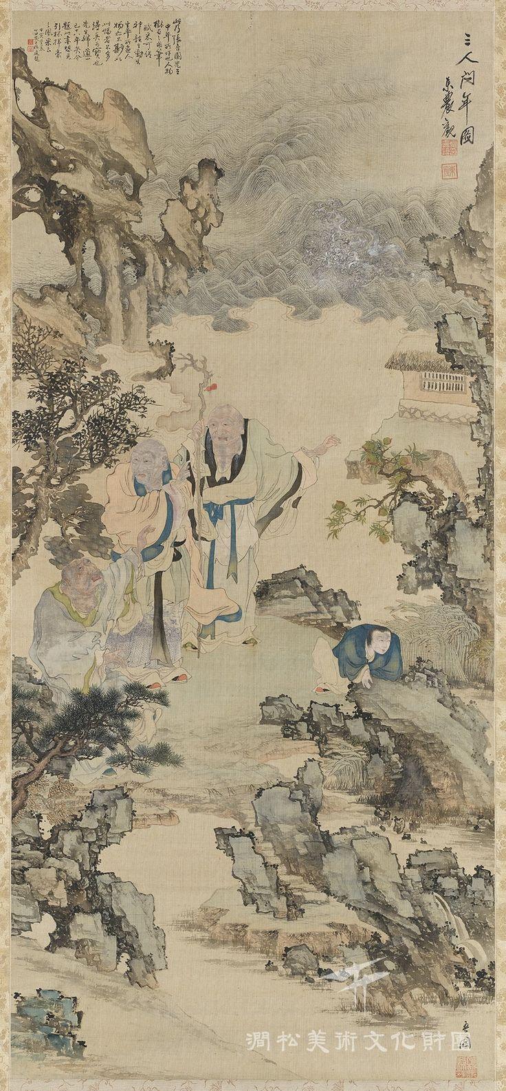 오원 장승업 (1843~1897), 1890년경 작: '삼인문년'이란 그림 제목은 소동파가 지은 '동파지림(東坡志林)'에 수록된 내용으로 세 신선 노인이 서로 나이 자랑을 하는 이야기이다. 장승업이 이런 내용을 소재로 해서 도석화를 그렸다.