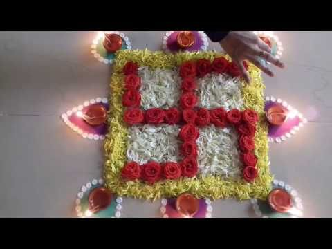 Diwali Special - Swastik Rangoli Design with marigold flowers, How to make rangoli with flowers-IV - YouTube