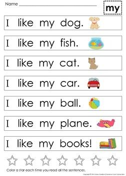 How To Teach Two Letter Words In English For Kindergarten