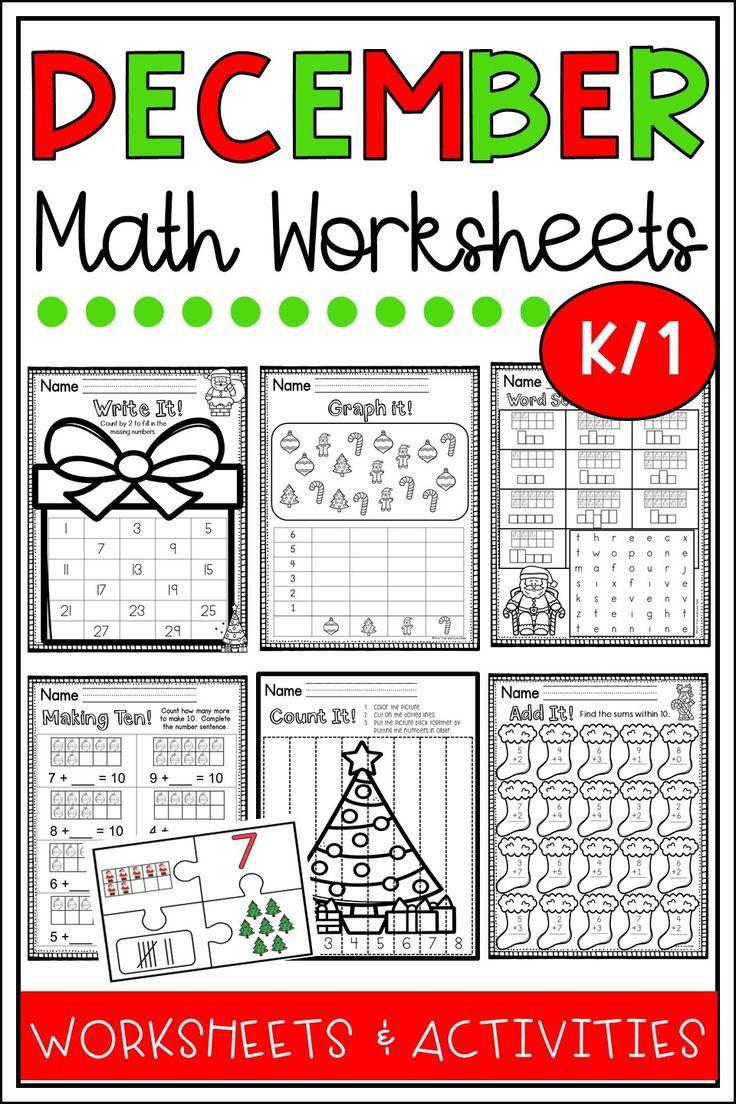 December Math Worksheets Christmas Math Centers Kindergarten First Grade Math Centers Kindergarten Math Worksheets Christmas Math [ 1104 x 736 Pixel ]