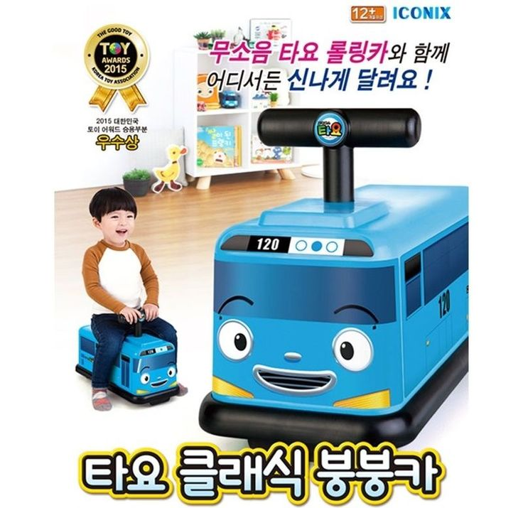 Tayo The Little Bus Classic Rolling Car TV Animation Character Toy Kids and Gift #TheLittleBusTayo