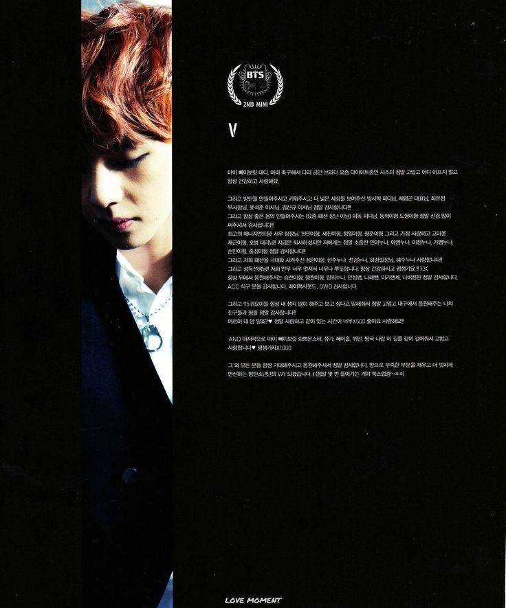 SKOOL LUV AFFAIR 방탄소년단 #V ♡