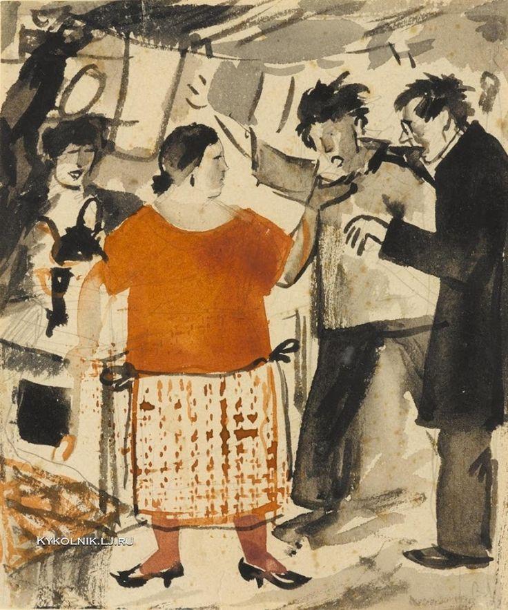 Лебедев Владимир Васильевич (1891-1967) «Коммунальная кухня»