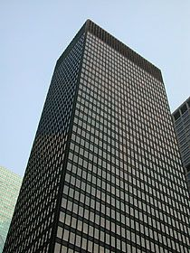 the seagram building essay Upon seeing the seagram building for the first time, you might say it simply looks like a lot of other office buildings but you'd be wrong a lot of other office buildings look like it located on manhattan's park avenue, ludwig mies van der rohe's seagram building is the most imitated high-rise of.