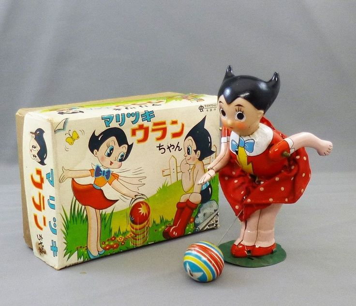 Astro Girl Wind Up Toy Ebay.....This Makes Me Think Of A