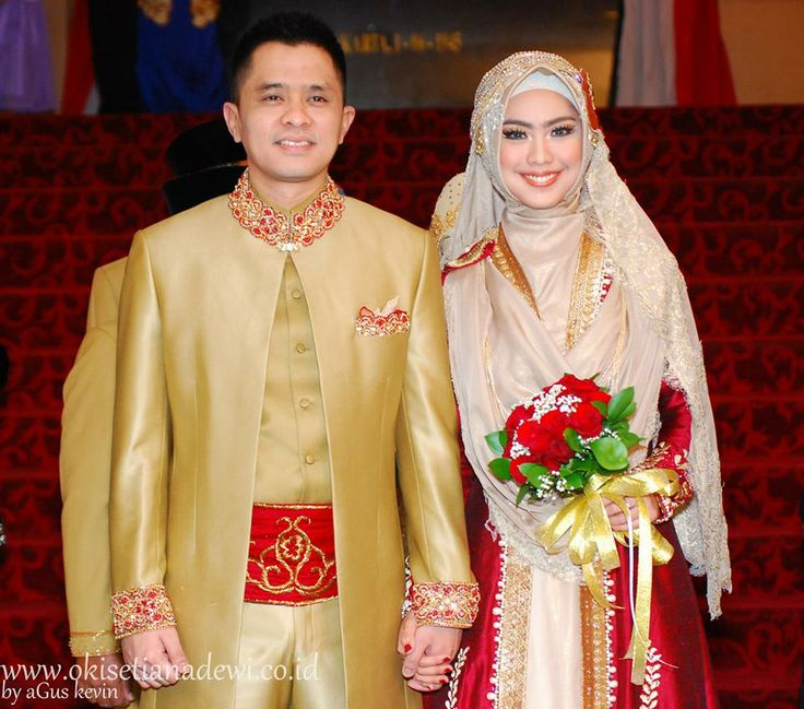 Indonesia islamic wedding