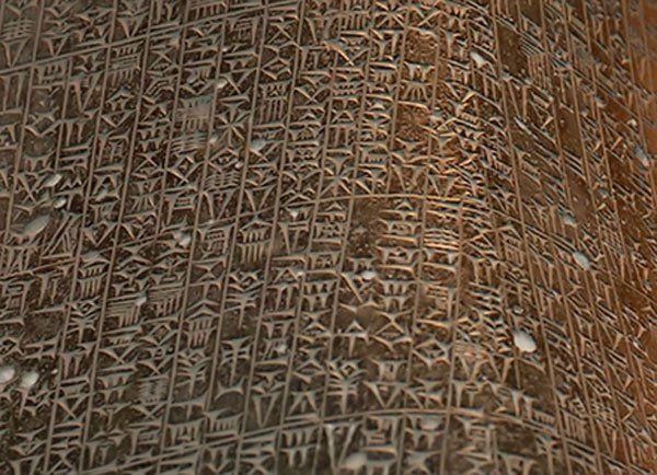 Codice delle leggi di Hammurabi. codice delle leggi di Hammurabi è una delle più famose collezioni di leggi del mondo antico. Hammurabi (regnò dal1792-1750 aC) è stato il sesto sovrano della prima dinastia di Babilonia. Durante il suo lungo regno, ha curato la grande espansione del suo impero, e fece di  Babilonia una grande potenza in Mesopotamia. Al momento della morte di Hammurabi, Babilonia aveva il controllo di tutta la Mesopotamia,  i suoi successori non sono stati in grado di…