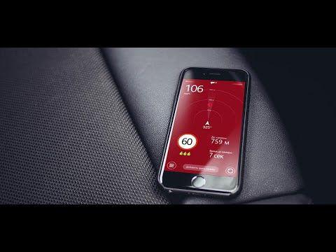 Где скачать GPS АнтиРадар бесплатно - YouTube в 2021 г ...
