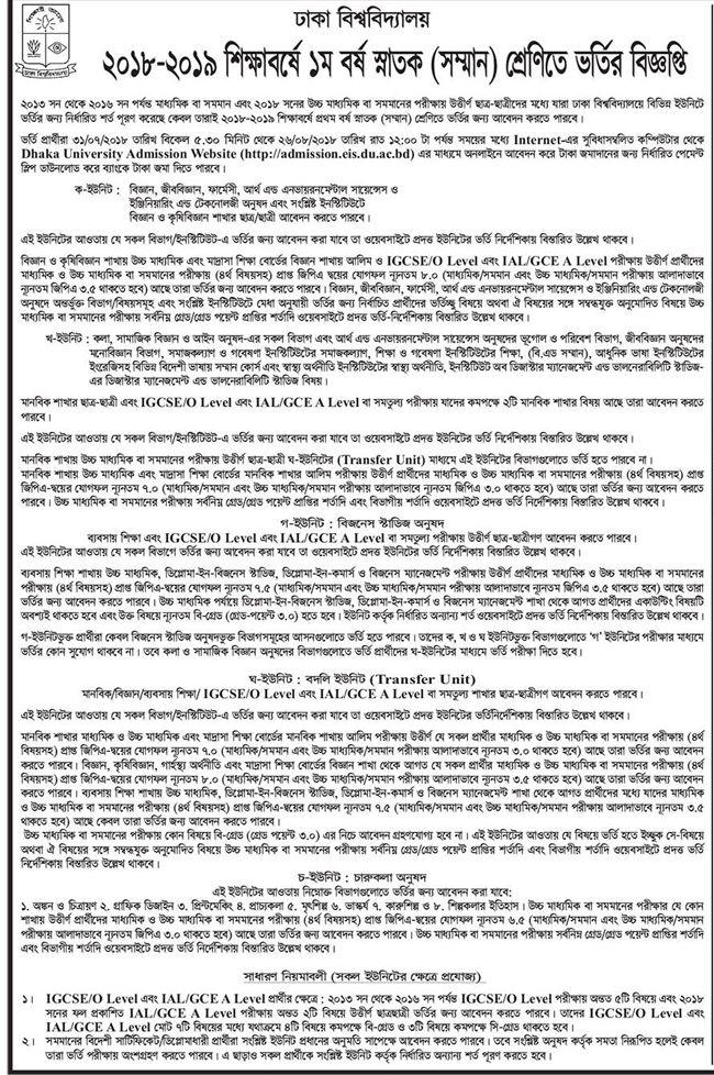 DU Honours Admission Notice 2019   My Saves   University exam
