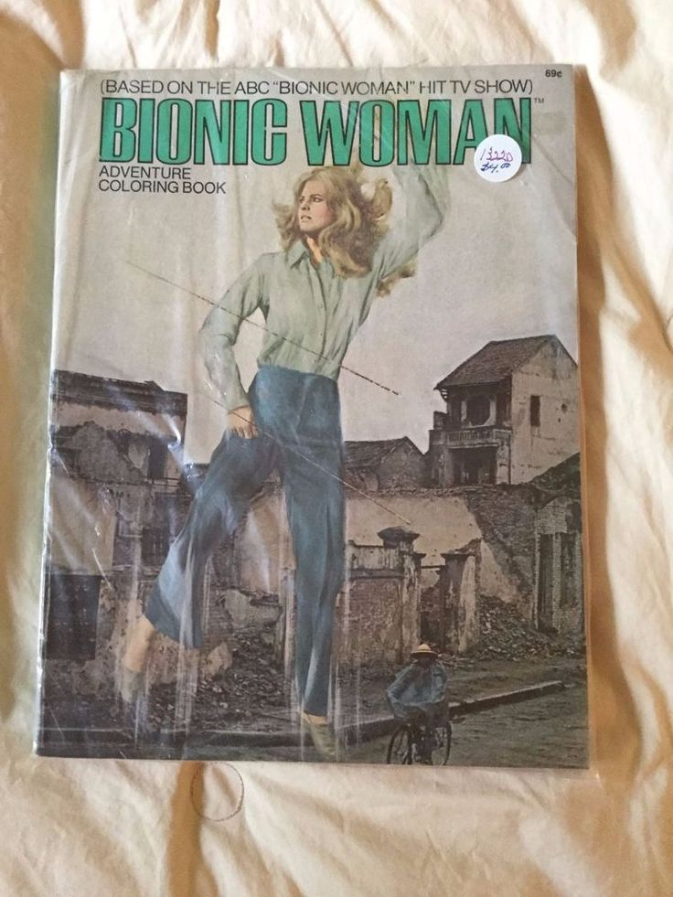 Vintage 1976 Bionic Woman Adventure Coloring Book UNUSED Lindsey Wagner TV Show #