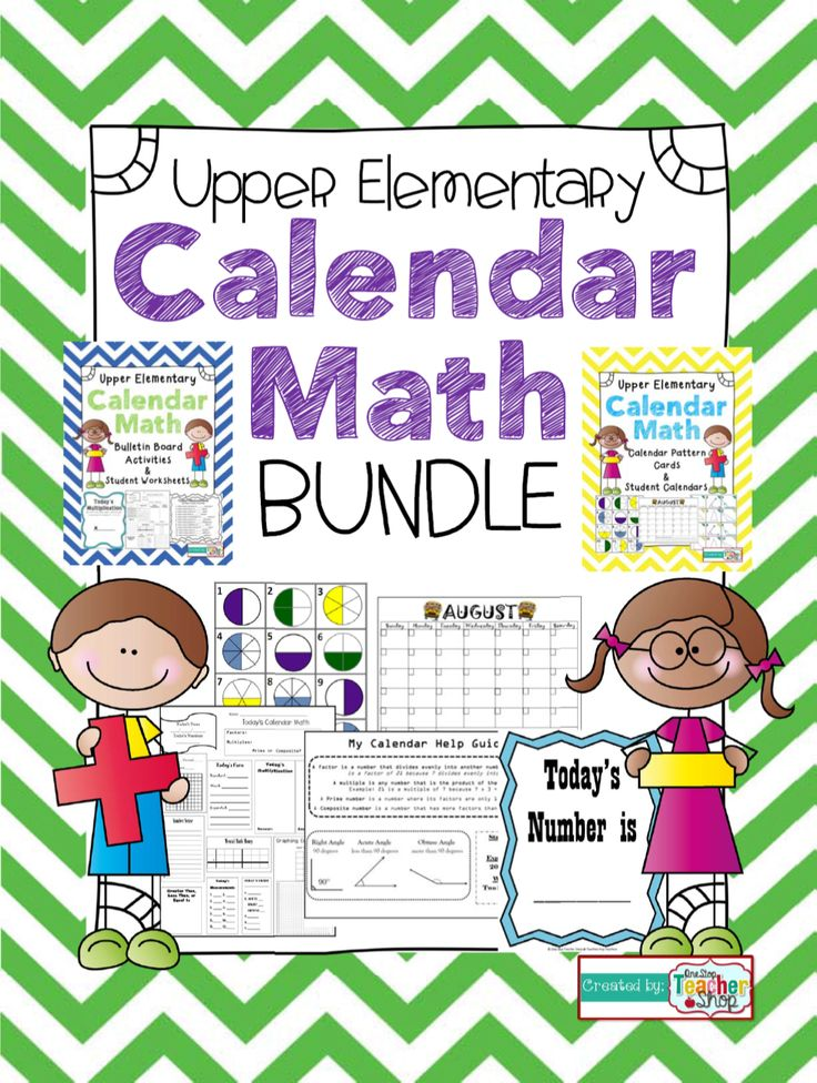 Calendar Math for Upper Elementary BUNDLE! Includes EVERYTHING you will need for Calendar Math in your classroom!