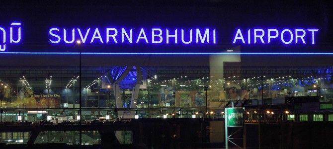 Bangkok Airport Info: Suvarnabhumi Airport (BKK) and Don Mueang Airport (DMK)