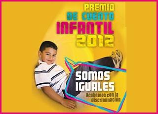 Consejo para Prevenir y Eliminar la Discriminación de la Ciudad de México: CONAPRED convoca al Premio de Cuento Infantil 2012