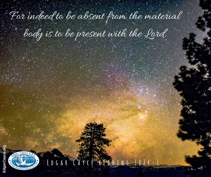 Body Present Mind Absent Quotes