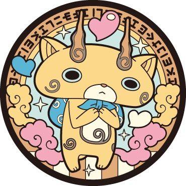 「妖怪ウォッチ」ラバーコースター Youkai Watch