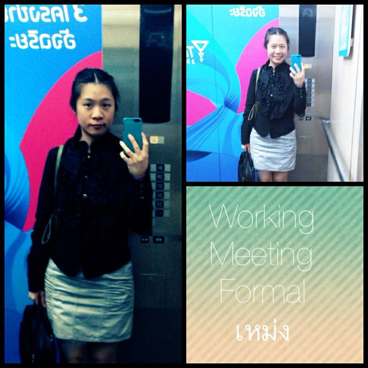 Working woman• Formal meeting