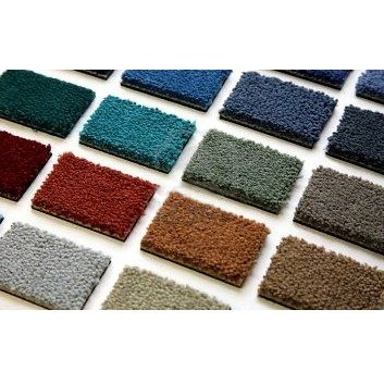 FREE Carpet Right Samples - Gratisfaction UK Freebies #freebies #freestuff #carpetright