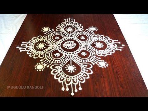 latest easy rangoli designs || best easy rangoli designs || easy rangoli designs images - YouTube