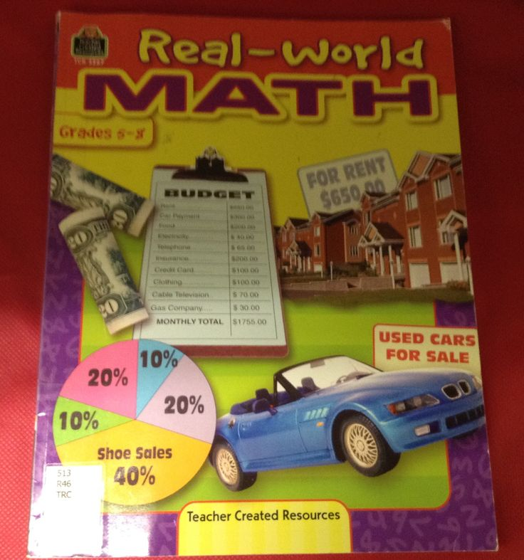 """513 R46 """"Real World Math""""  Grades 5-8 Guided practice and activity materials to help students relate their math skills to the problems they will encounter in adult life, such as personal budgeting, major purchases, figuring discounts, balancing a checkbook, etc. Available for borrowing."""
