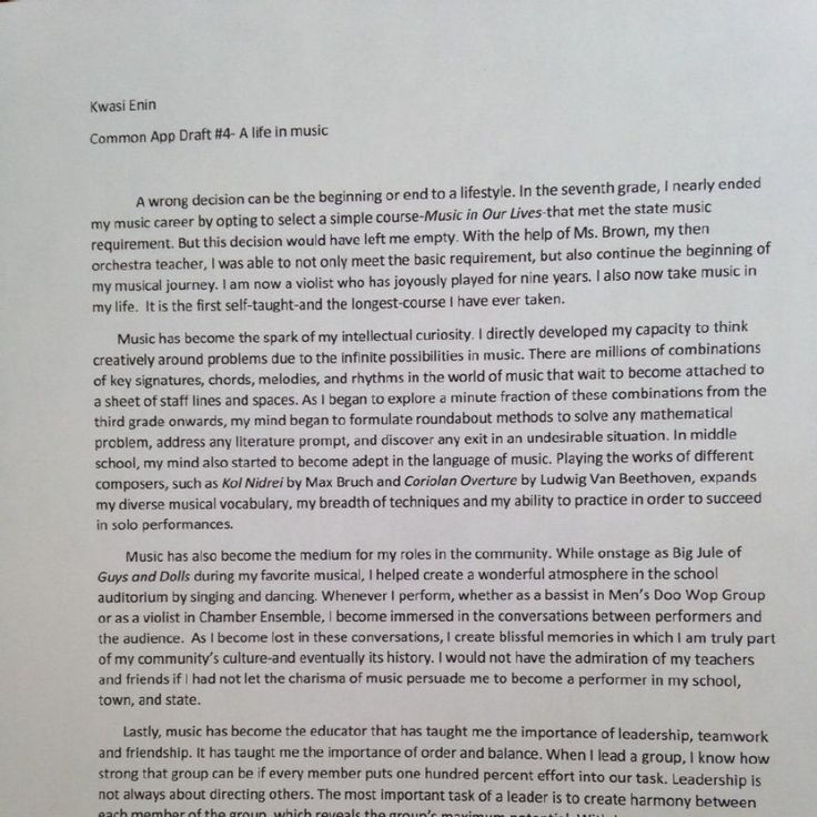 Here's the Essay That Got One Teen Accepted Into Every Ivy League School (Kwasi Enin)