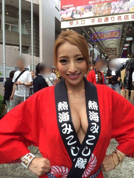 【画像】カープ女子の加藤紗里さん、ガチでエロすぎるwwwwwwwwwwwwwww : 【2ch】ニュー速クオリティ