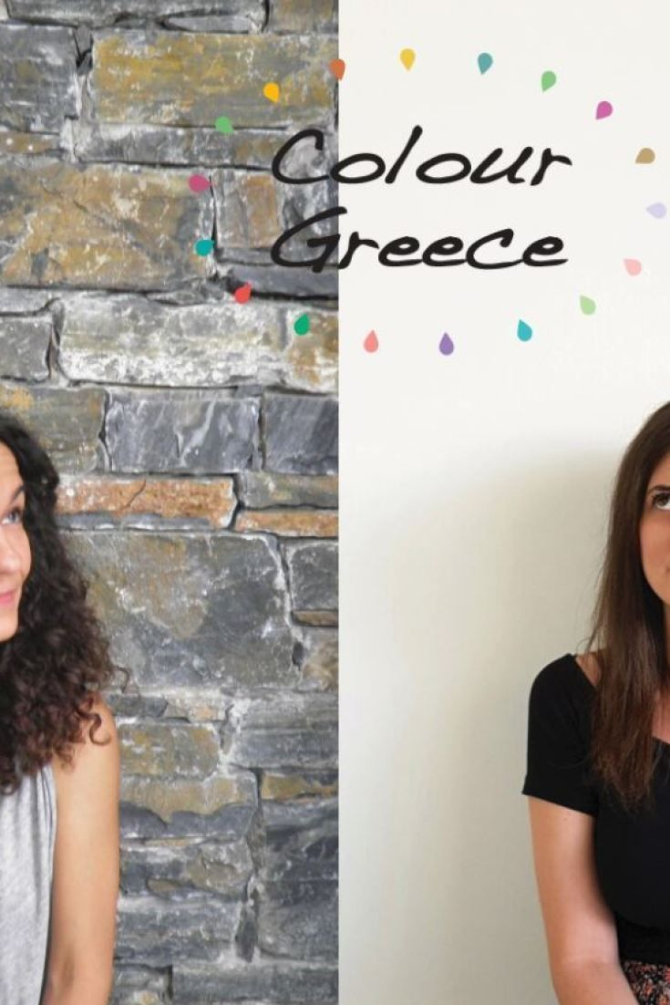 Colour Greece: Οι ταξιδιωτικοί οδηγοί ζωγραφικής που θέλουν να δώσουν χρώμα στην Ελλάδα