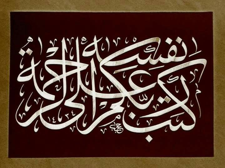 Best drawing with words images on pinterest arabic
