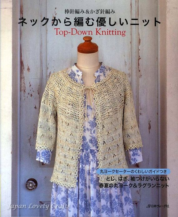 Crochet & Knitting Sweater, Tunic, Poncho, Cardigan, Vest ...