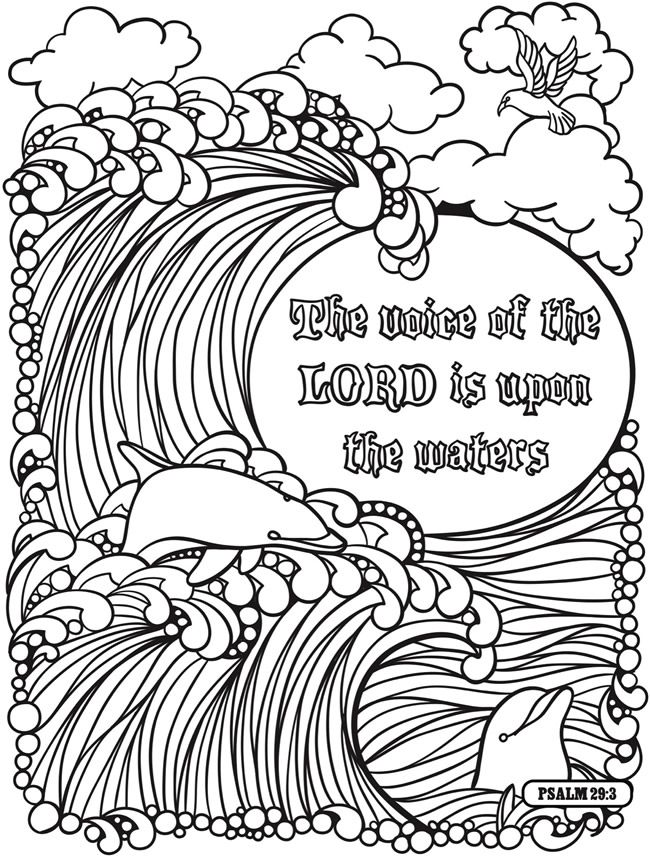 Welcome To Dover Publications Bible Coloring Pages Bible Verse Coloring Page Bible Verse Coloring