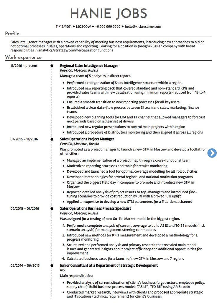 Resume examples 2018 for students resume templates