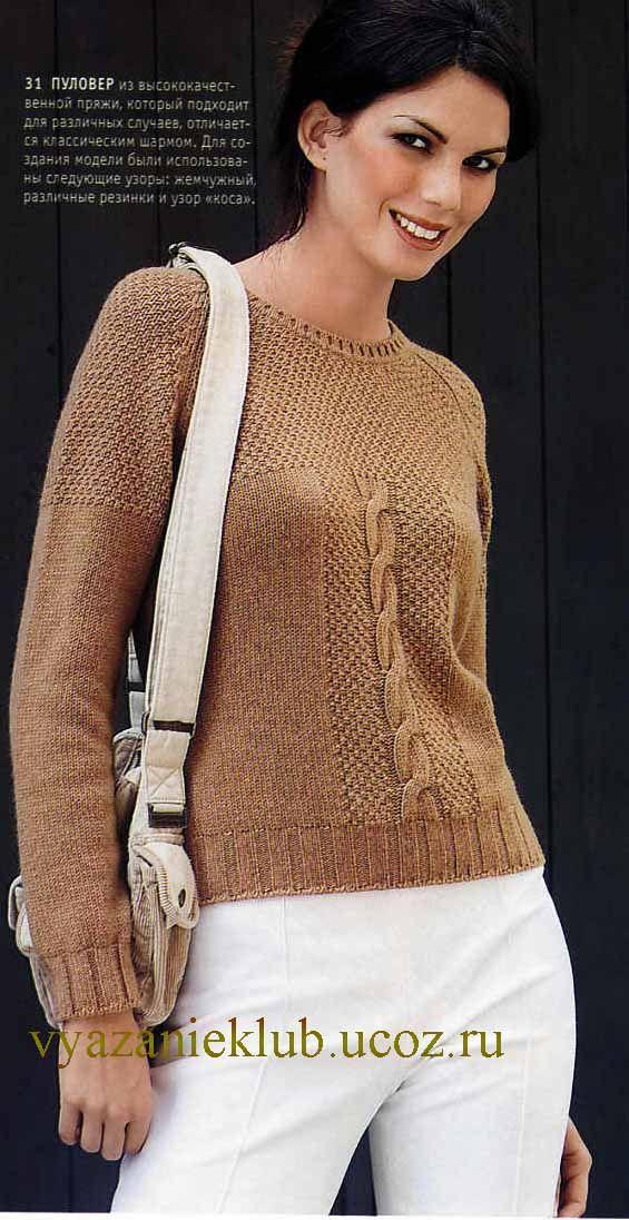 """Пуловер с """"косой"""" для женщин - Вязание спицами для женщин - Каталог файлов - Вязание для детей"""