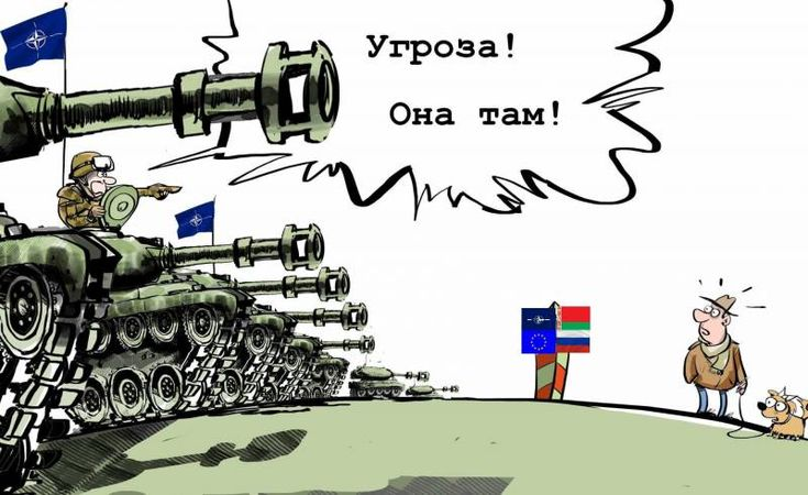 Кто толкает НАТО на открытое противостояние с Россией. Мрачный сценарий » Военное обозрение