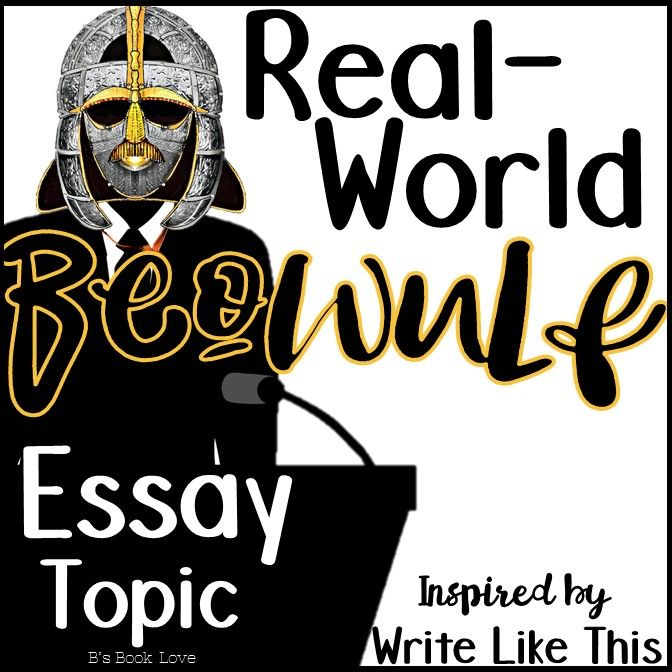 Real courage essay titles