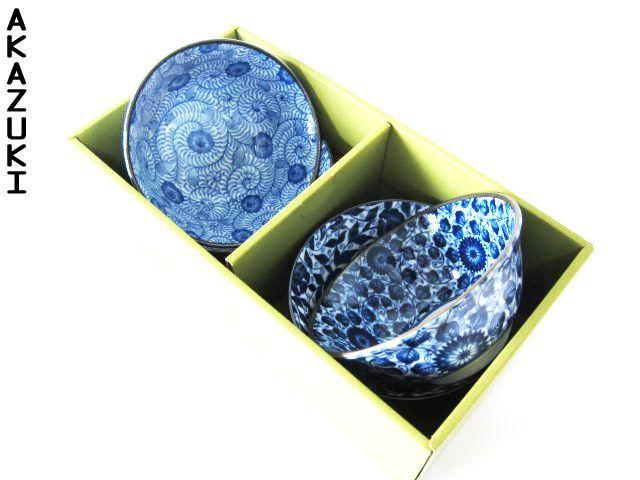 #Arita #Yaki #Japanese #Bowls Gift Set