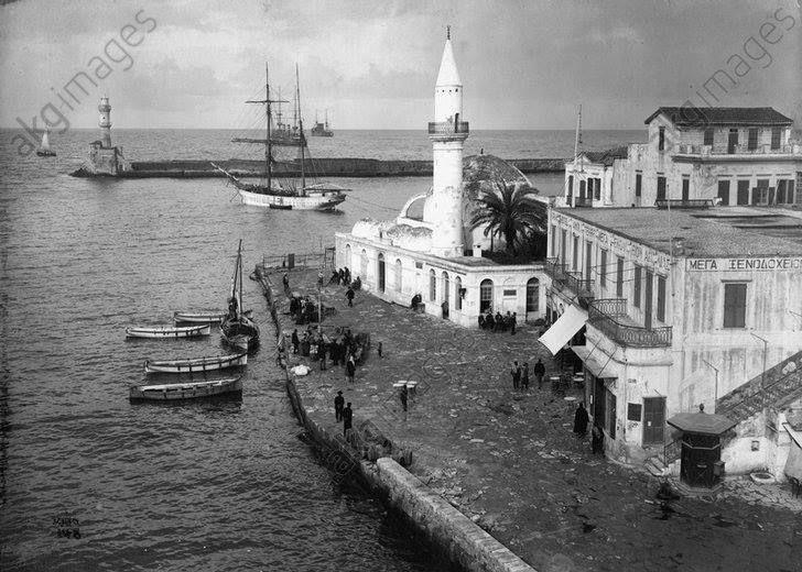 ΧΑΝΙΑ 1910