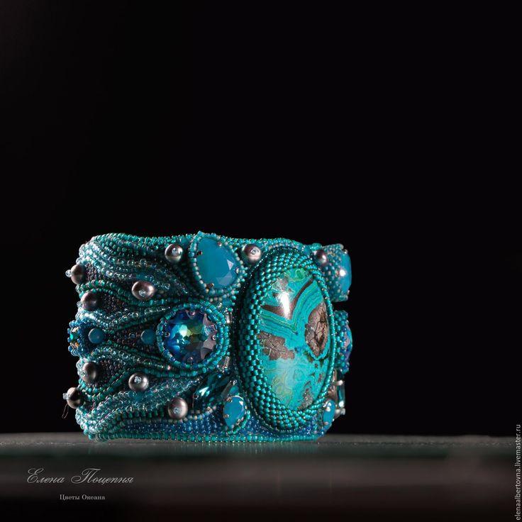 Купить Бирюзовый браслет Цветы Океана. Морская волна. Бирюзовый цвет. - морская…