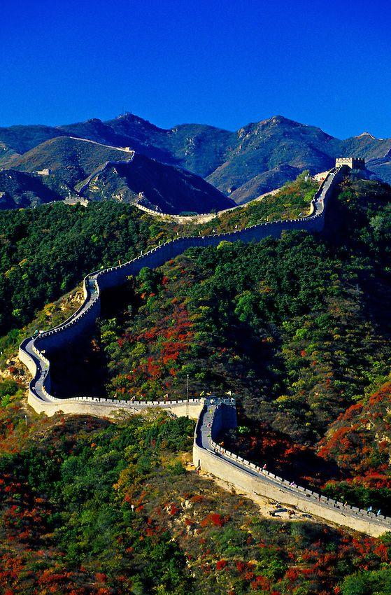 The Great Wall of China at Badaling, China
