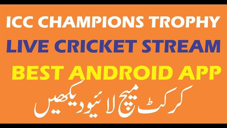 Live Stream ICC Champions Trophy 2017  Watch All ICC CT Cricket Live by ...