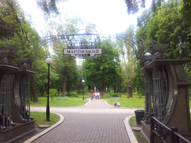 Mariinksy Park