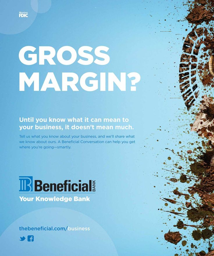Beneficial Bank: Gross margin (毛利) Gross Margin? Until you know what it can mean to your business, it doesn't mean much. Tell us what you know about your business, and we'll share what we know about ours. A Beneficial Conversation can help you get where you're going—smartly.