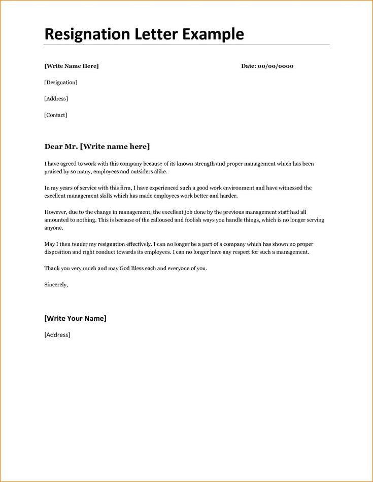 New Resignation Letter For Lecturer Job You Can Download For Full Letter Resume Template Here Http Resignation Letter Resignation Letter Format Resignation