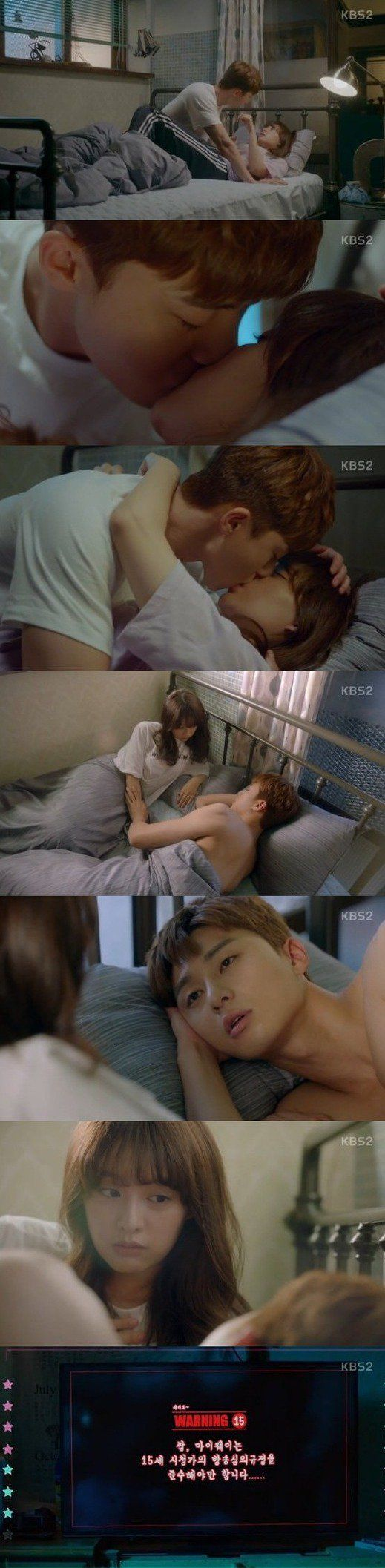 Added episode 14 captures for the Korean drama 'Fight My Way'.
