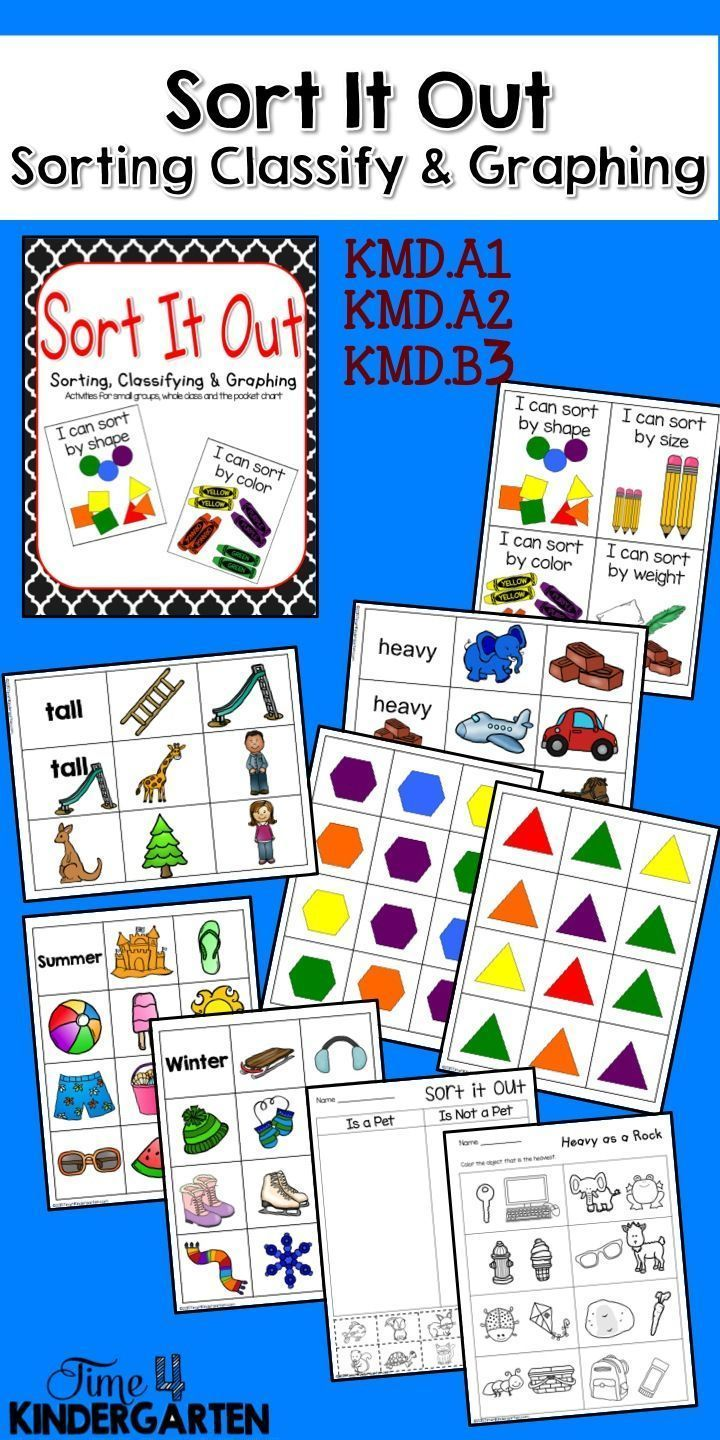 Everything you need to teach sorting, classifying and describing measurable attributes. KMD.A1 KMD.A2 KMD.B3